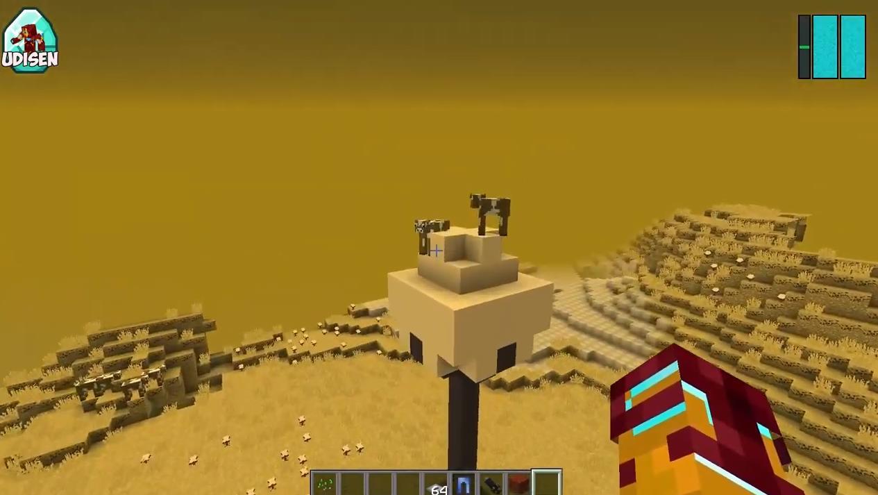 Мод More Planets - скриншот 4