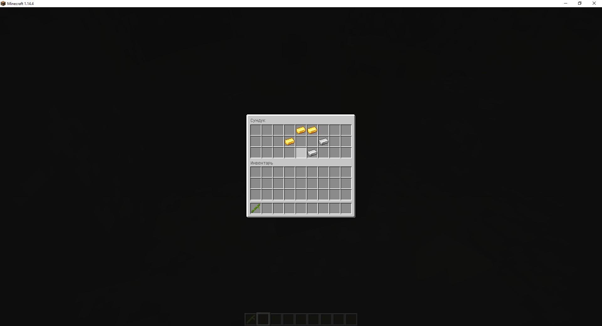 Сид надеревню ибамбуковый лес - скриншот 1
