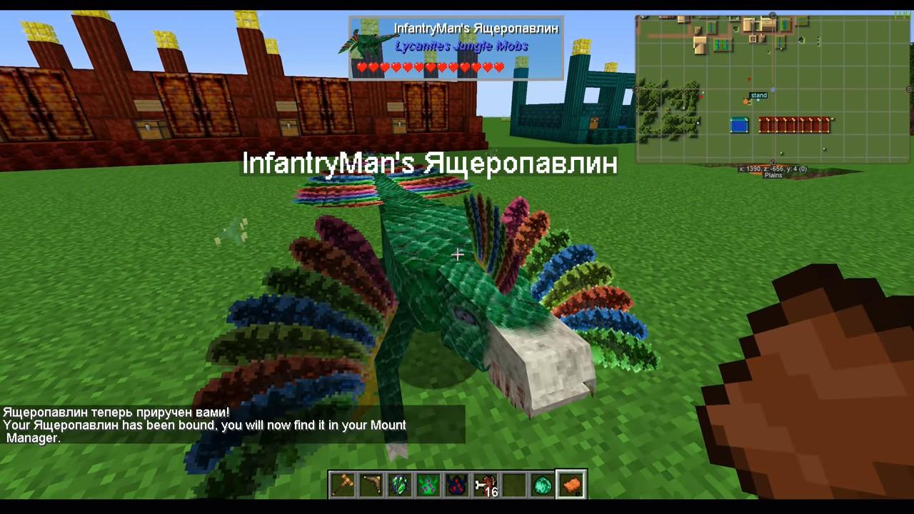 Мод Lycanites Mobs (Более 100 мобов+ Монстры) - скриншот 2