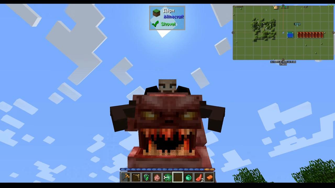 Мод Lycanites Mobs (Более 100 мобов+ Монстры) - скриншот 10