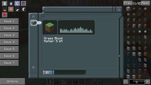 Мод Matter Overdrive - скриншот 9