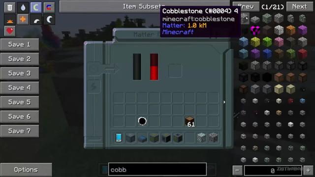 Мод Matter Overdrive - скриншот 5