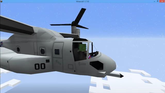 Мод MC Helicopter на вертолёты вМайнкрафт - скриншот 14