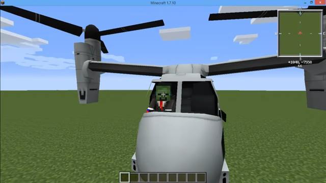 МодMC Helicopter навертолёты вМайнкрафт - скриншот 12