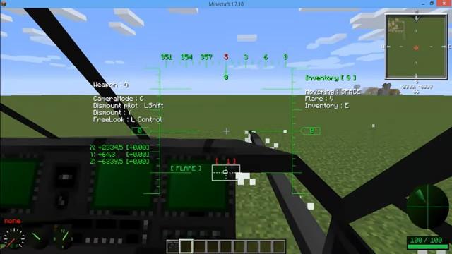 Мод MC Helicopter на вертолёты вМайнкрафт - скриншот 9