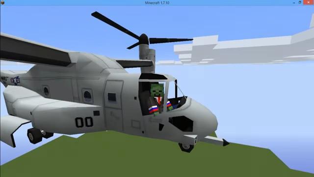 МодMC Helicopter навертолёты вМайнкрафт - скриншот 15