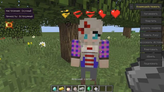 Мод «Minecraft Comes Alive»— Sims в Майнкрафт1.12.2/1.7.10 - скриншот 10