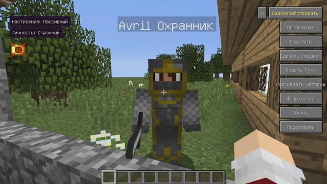 Мод «Minecraft Comes Alive»— Sims в Майнкрафт1.12.2/1.7.10 - скриншот 6