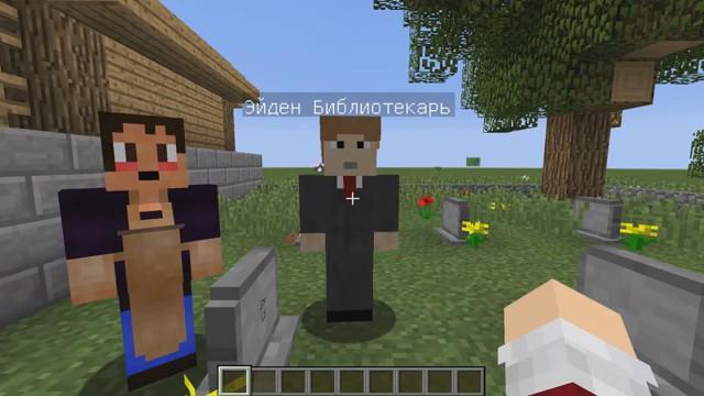 Мод «Minecraft Comes Alive»— Sims в Майнкрафт1.12.2/1.7.10 - скриншот 5