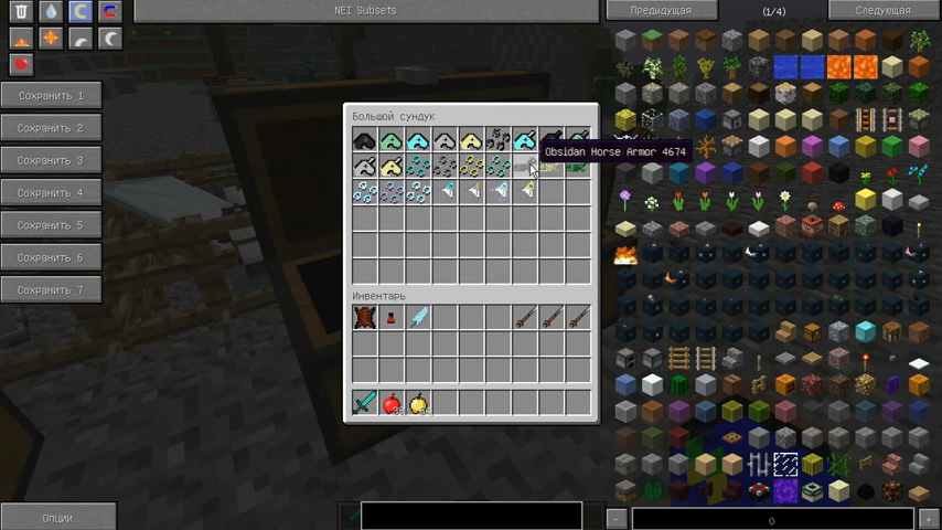 Мод на единорогов вМайнкрафт - скриншот 3