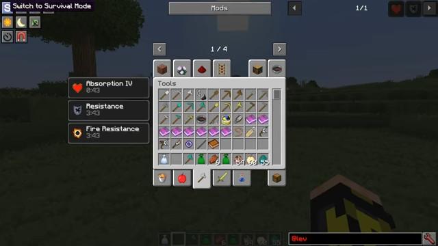 Мод на прокачку оружия «Levels 2» дляМайнкрафт - скриншот 9