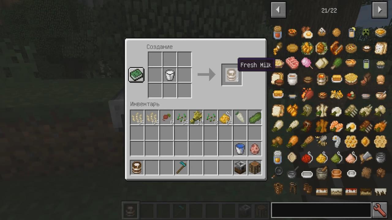 Мод Pams Harvestcraft - скриншот 13