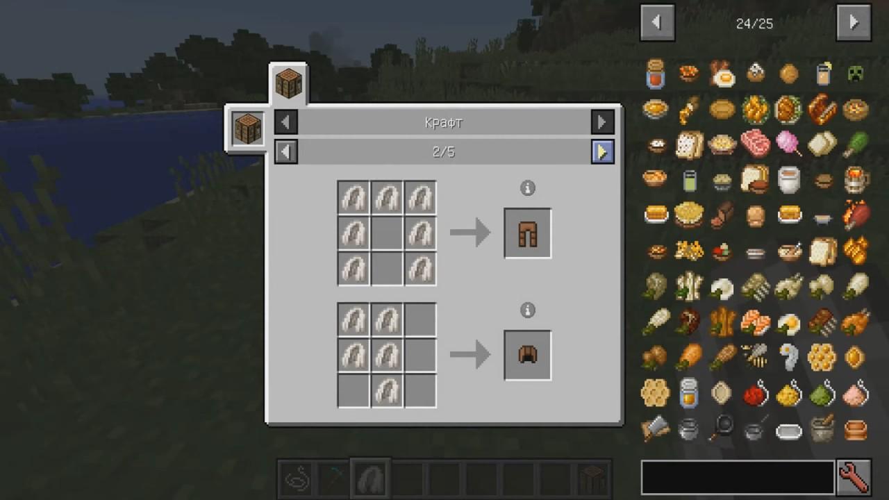 Мод Pams Harvestcraft - скриншот 6