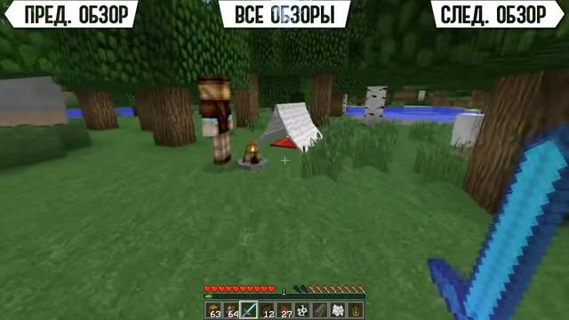 Мод The Camping - скриншот 5