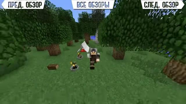 Мод The Camping - скриншот 9
