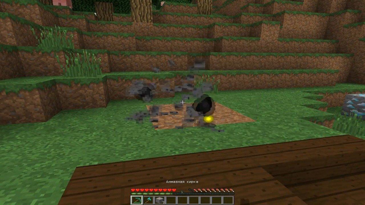 Мод «Быстрая добыча руды» - скриншот 4