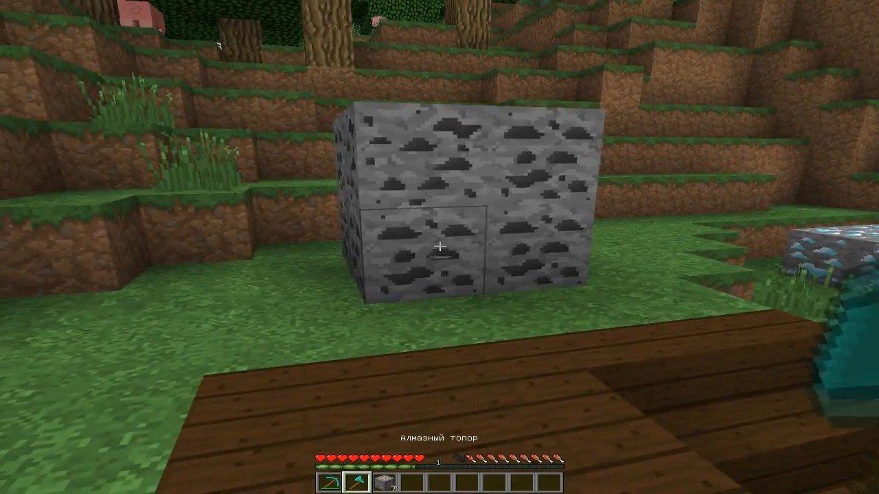 Мод «Быстрая добыча руды» - скриншот 3