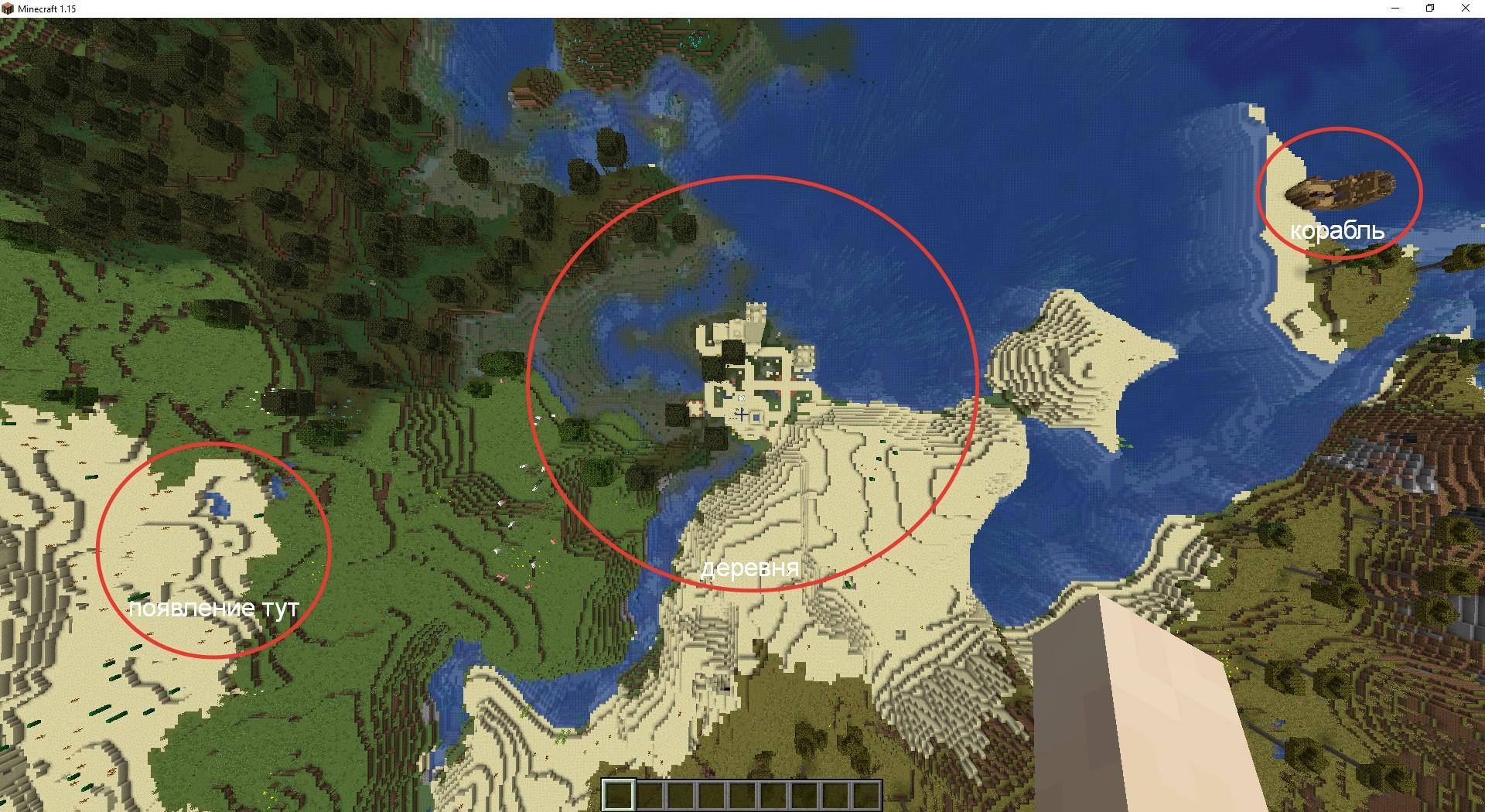 Сид «Деревня в пустыне и корабль» - скриншот 1