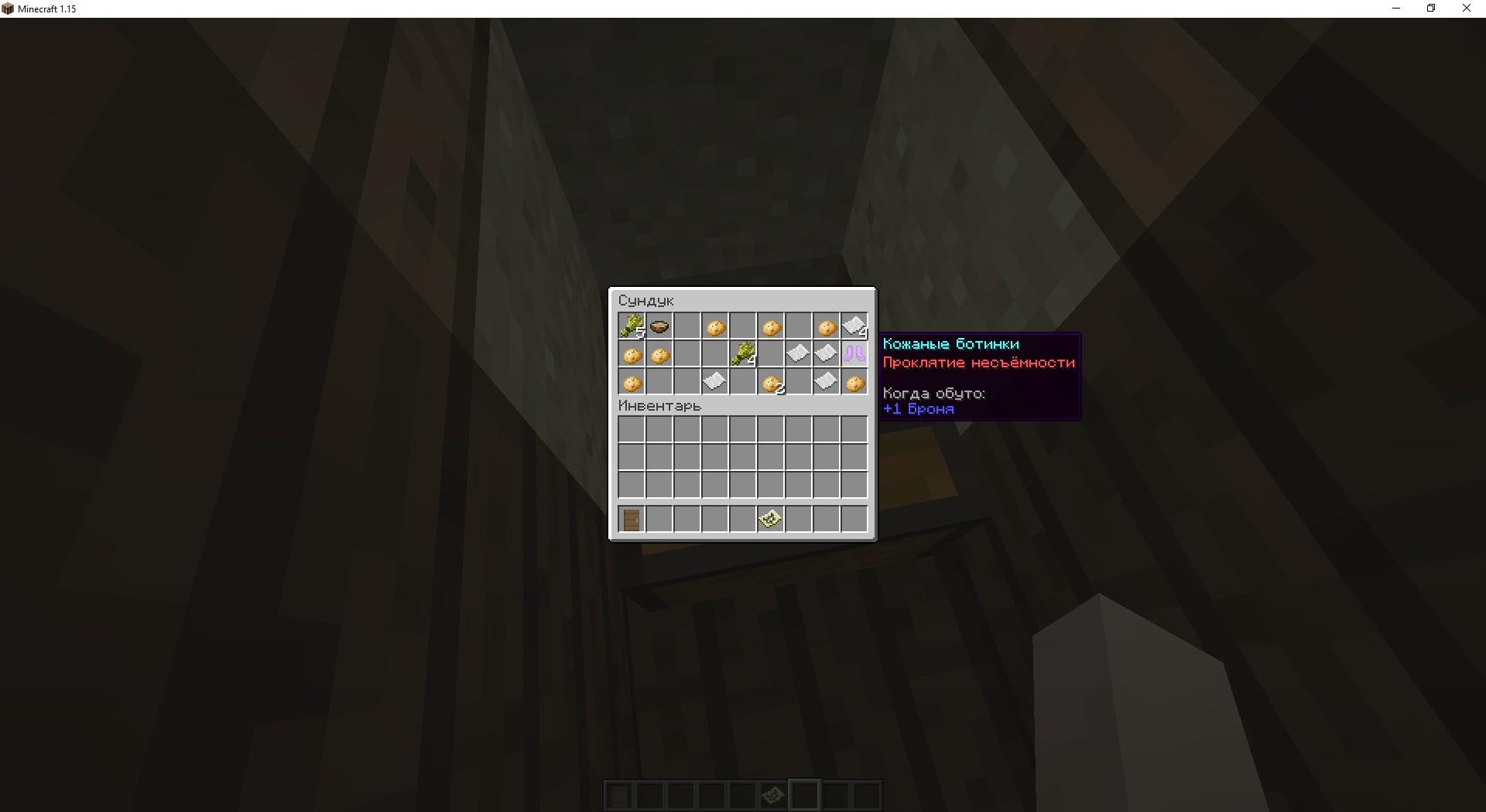Сид «Деревня в пустыне и корабль» - скриншот 5