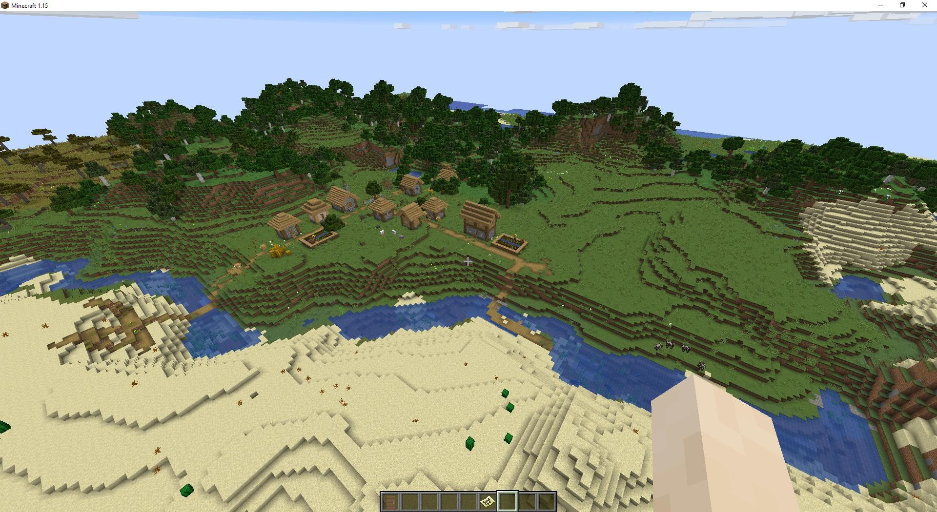 Вторая деревня