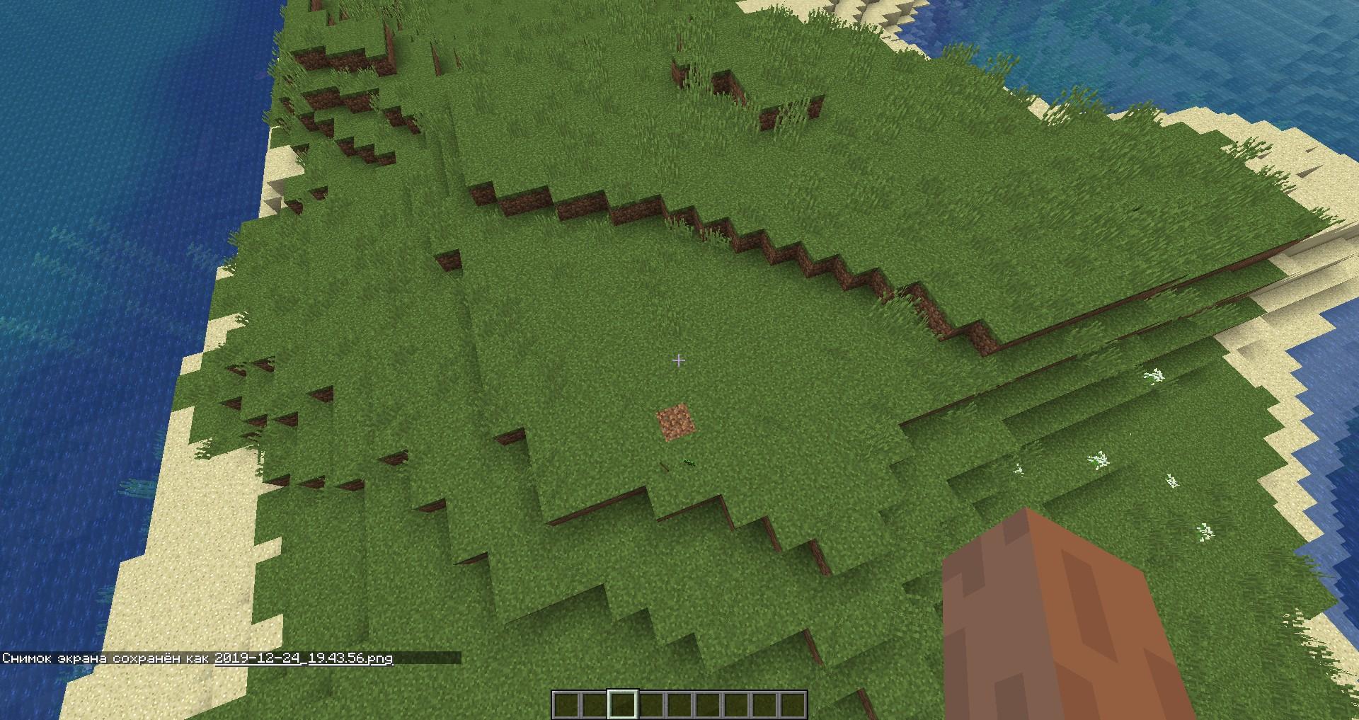 Мод «Быстрое опадение листвы» - скриншот 4