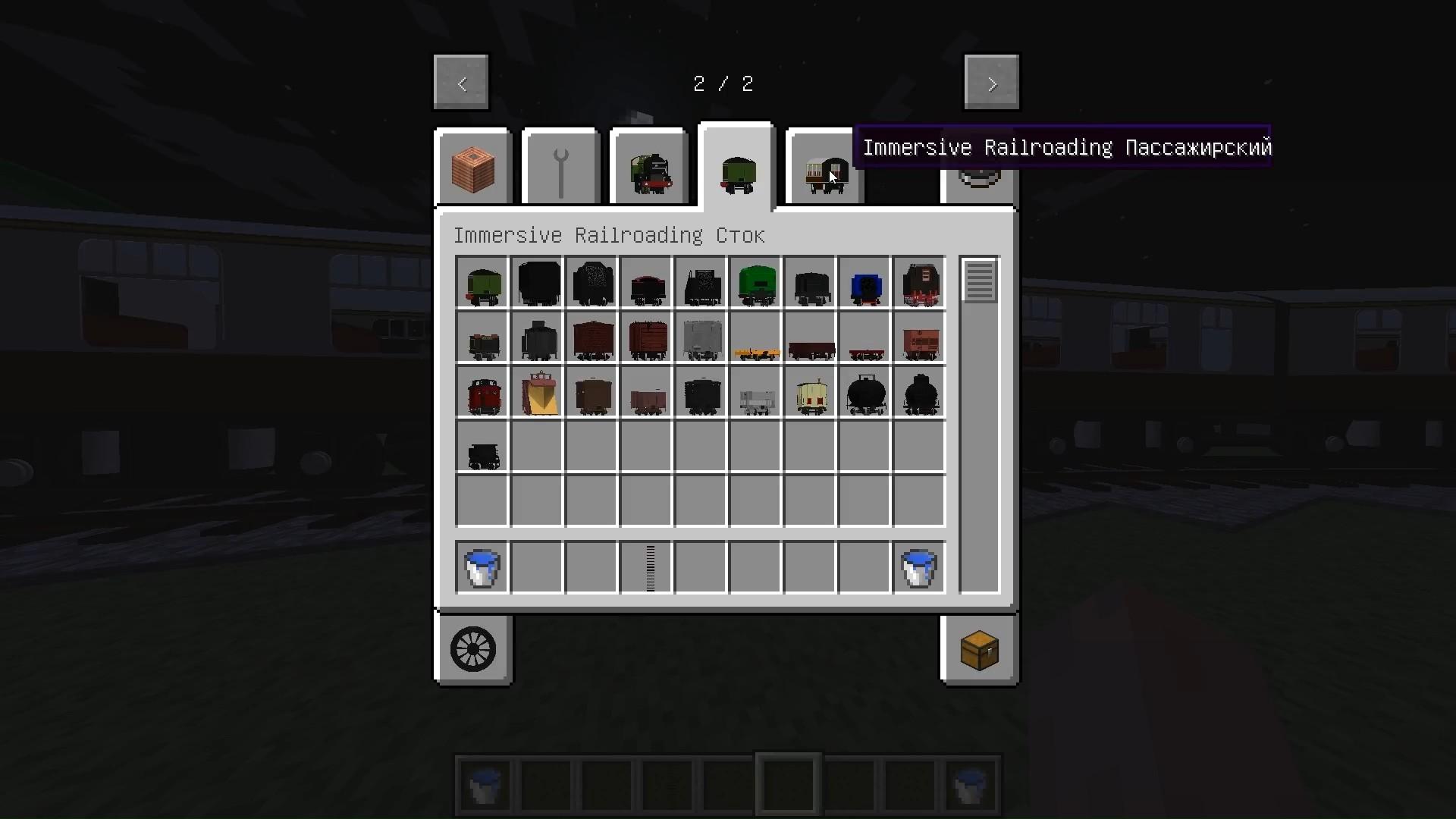 Мод Immersive Railroading - скриншот 8
