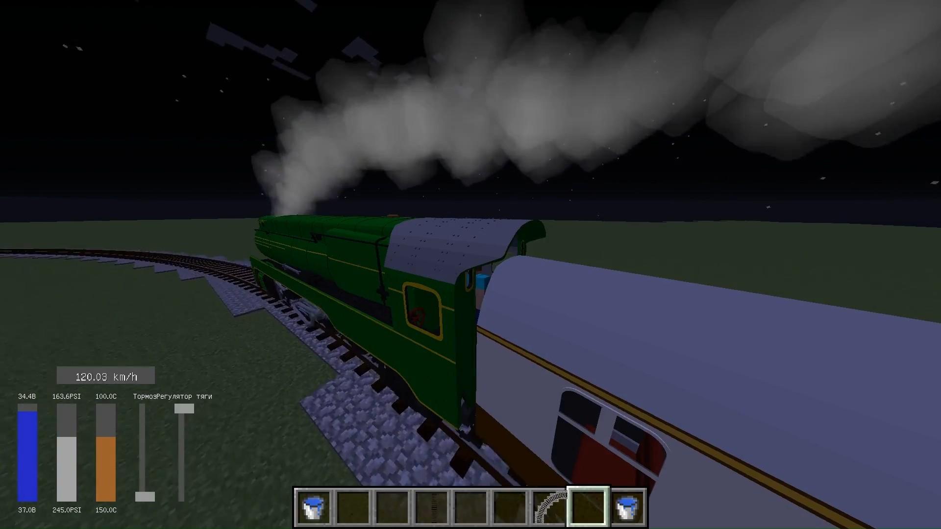 Мод Immersive Railroading - скриншот 7