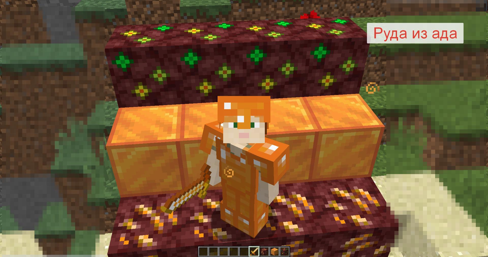 Мод «Новая руда: Рубин, Сапфир, Топаз иАметист» - скриншот 4