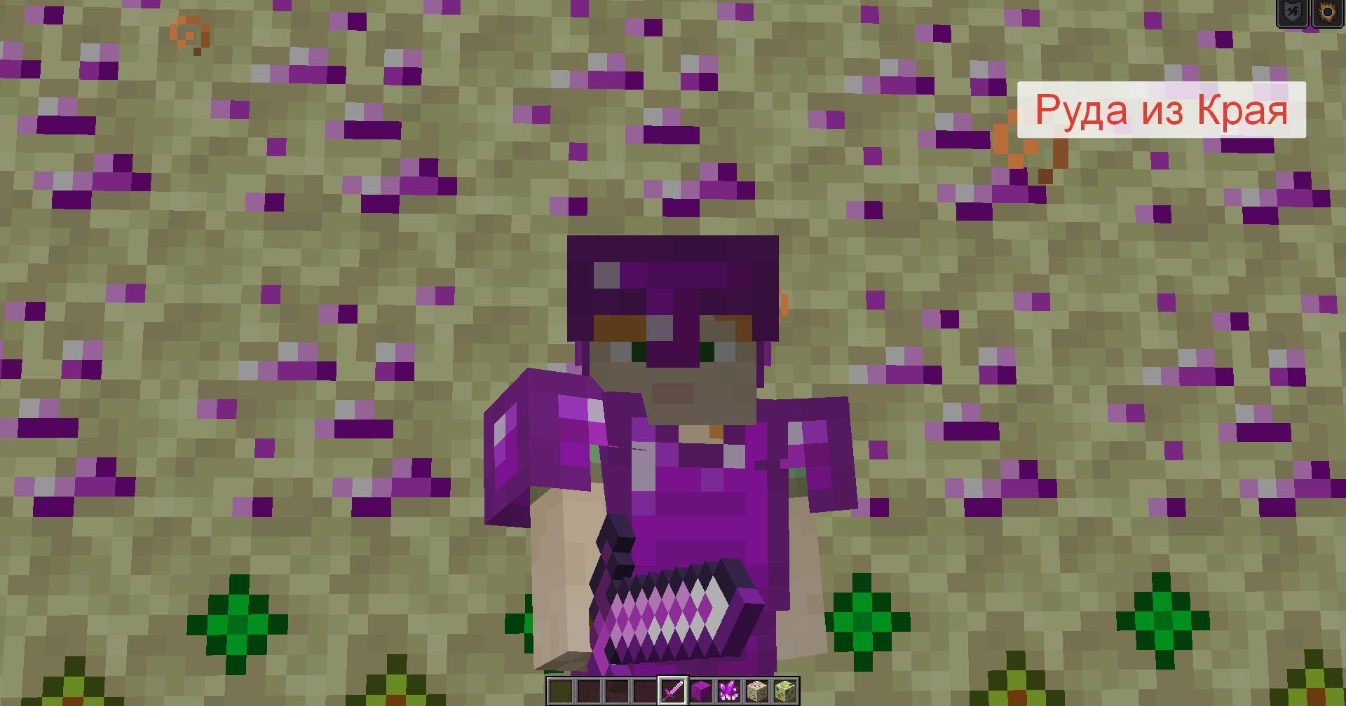 Мод «Новая руда: Рубин, Сапфир, Топаз иАметист» - скриншот 5