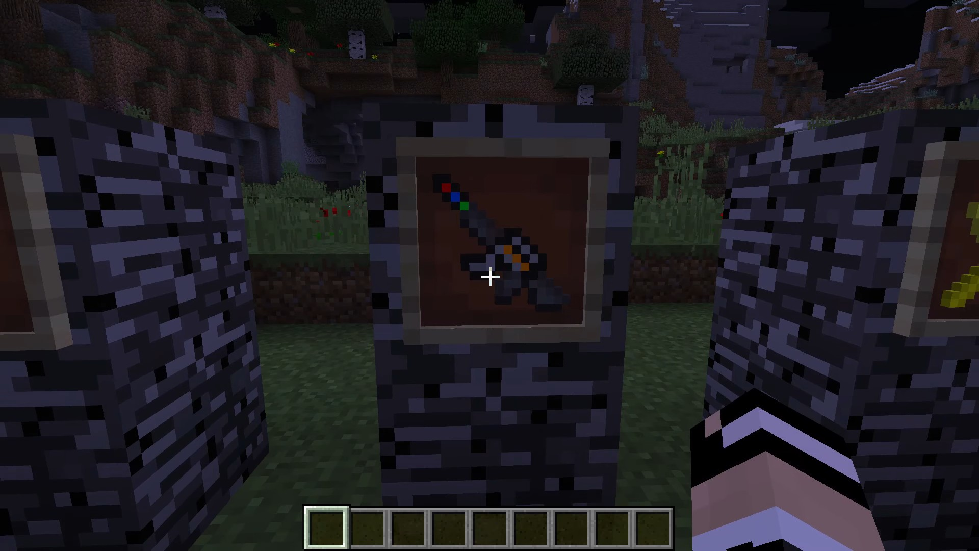 Мод на админское оружие - скриншот 1