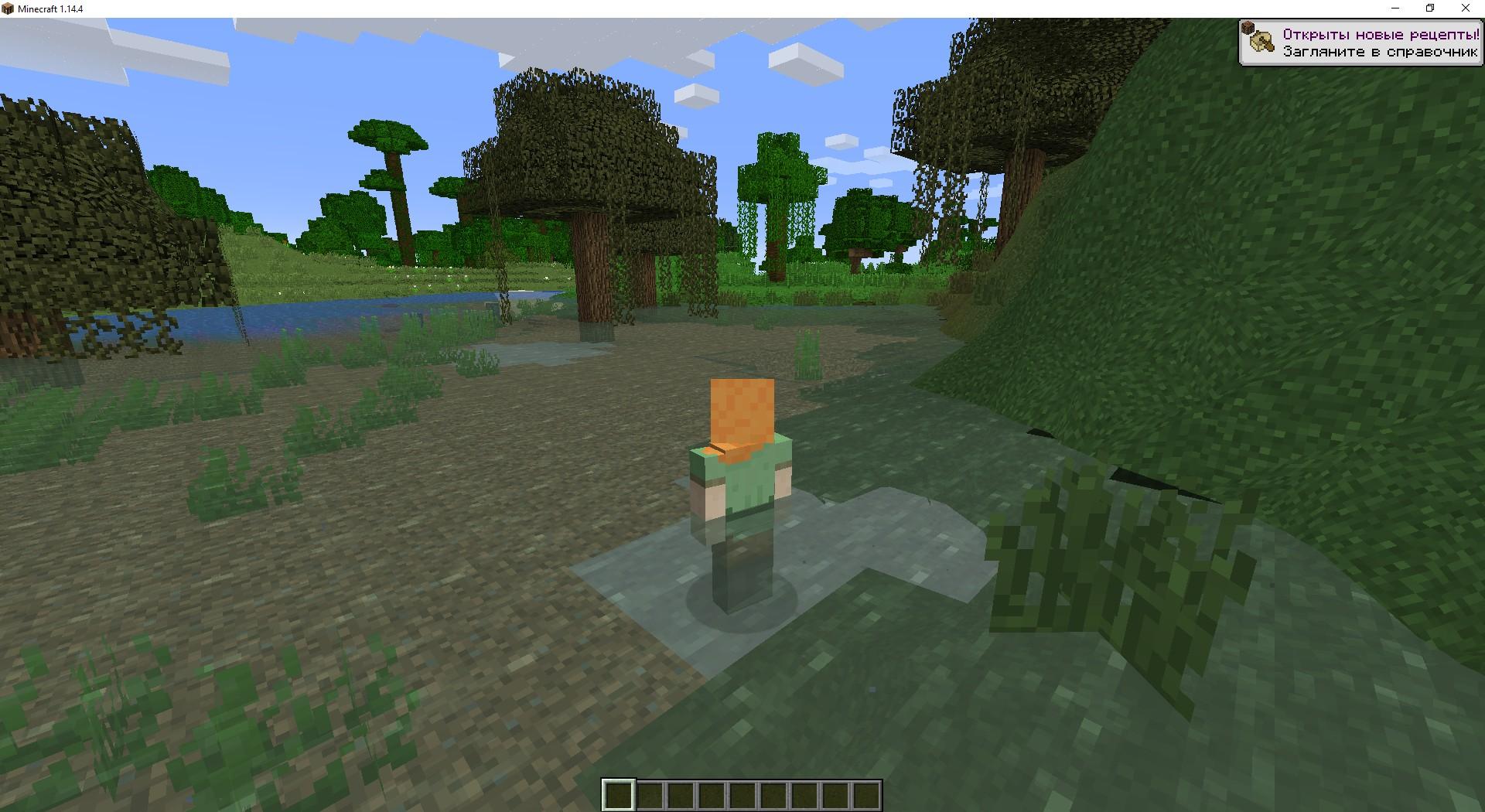 Мод NoCubes (реалистичный ландшафт) - скриншот 5