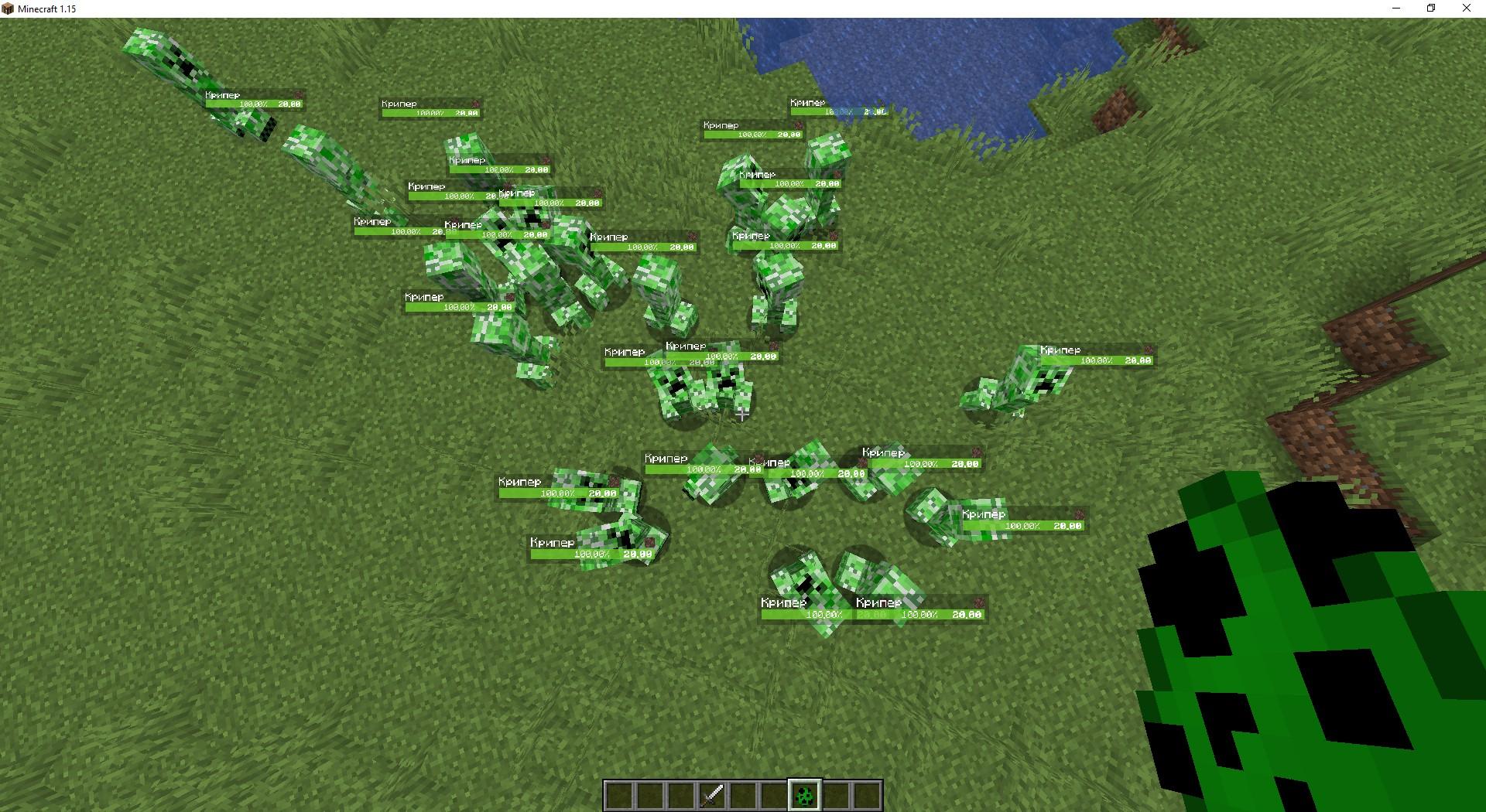 Мод Orderly— отображение здоровья - скриншот 1