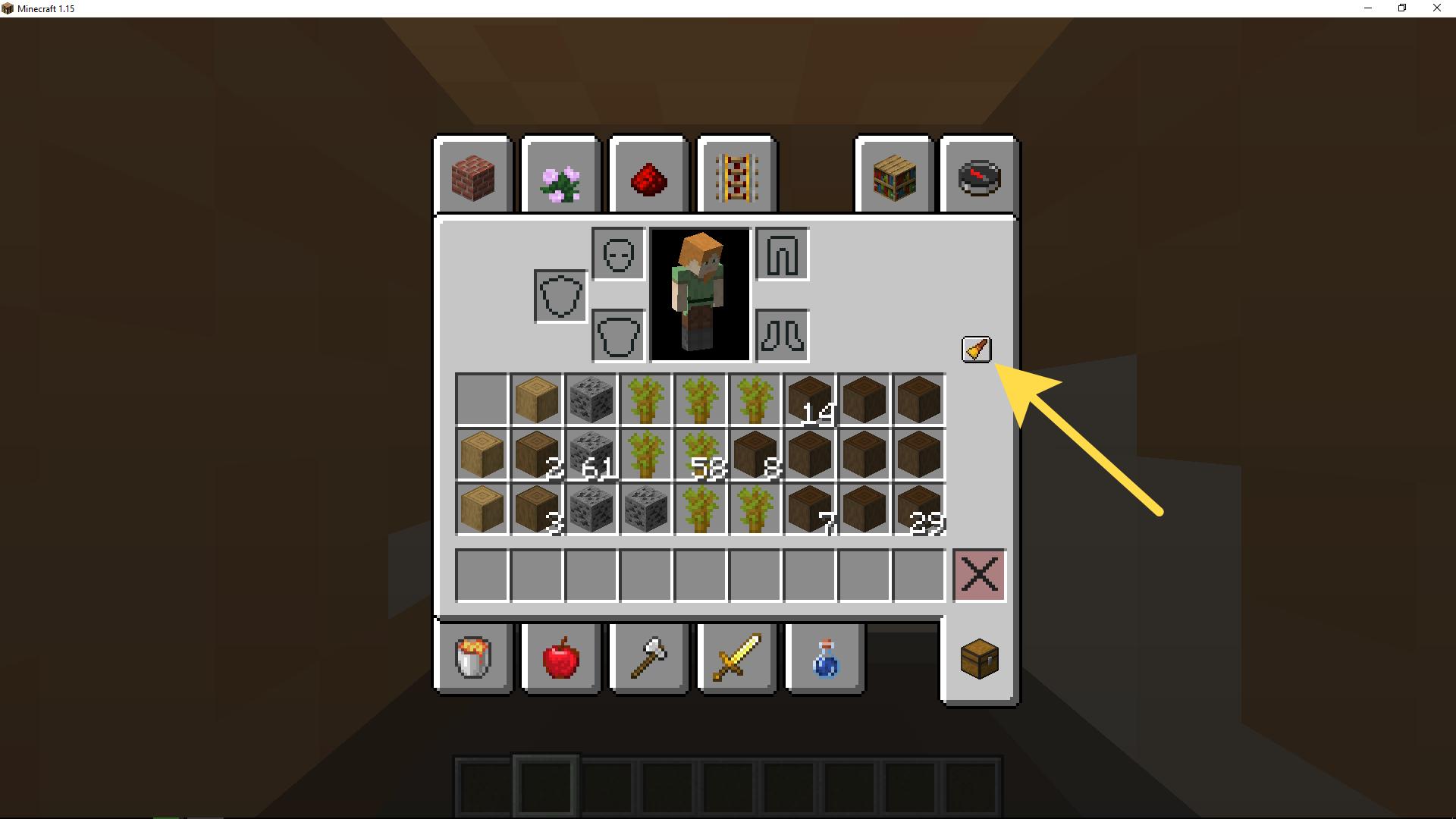 Кнопка для сортировки инвентаря