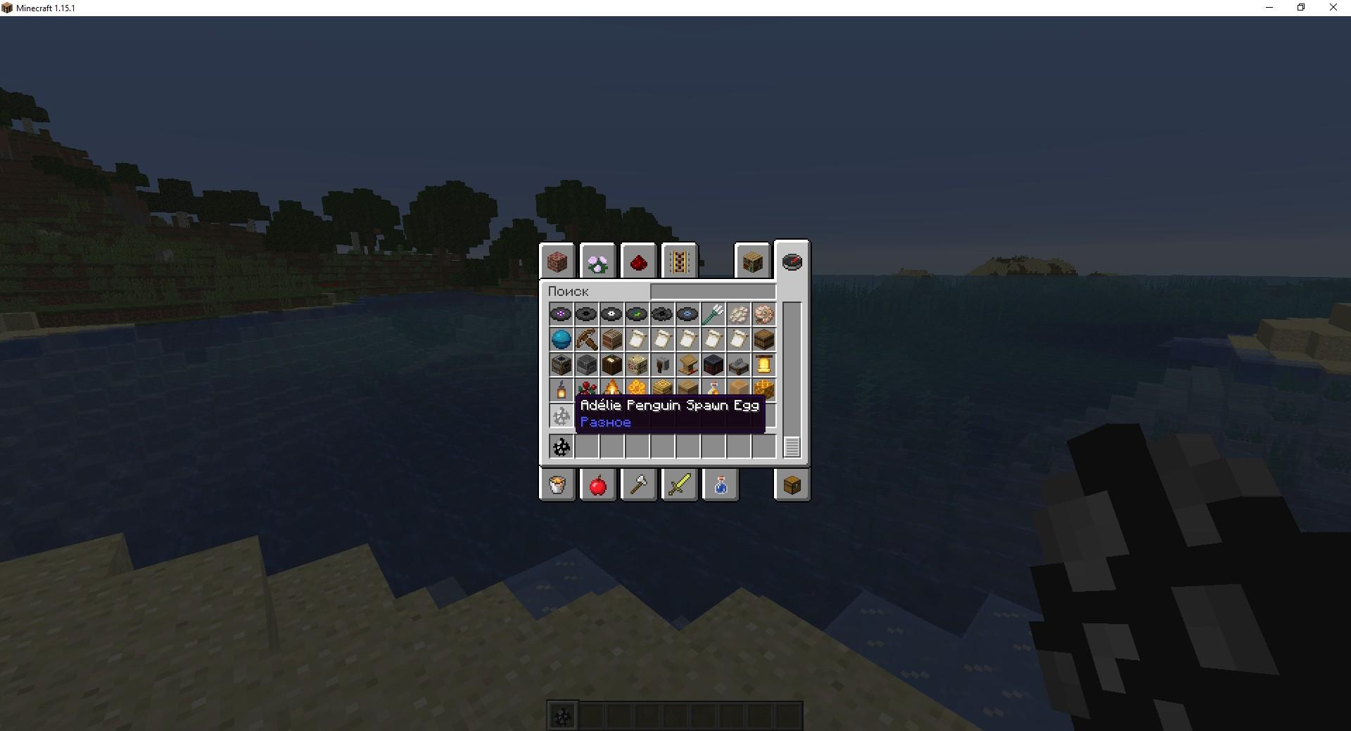 Мод «Waddles» (Пингвины) - скриншот 1