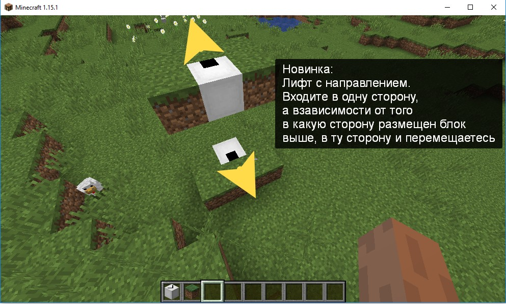 OpenBlocks Elevator (Мод на лифт) - скриншот 6