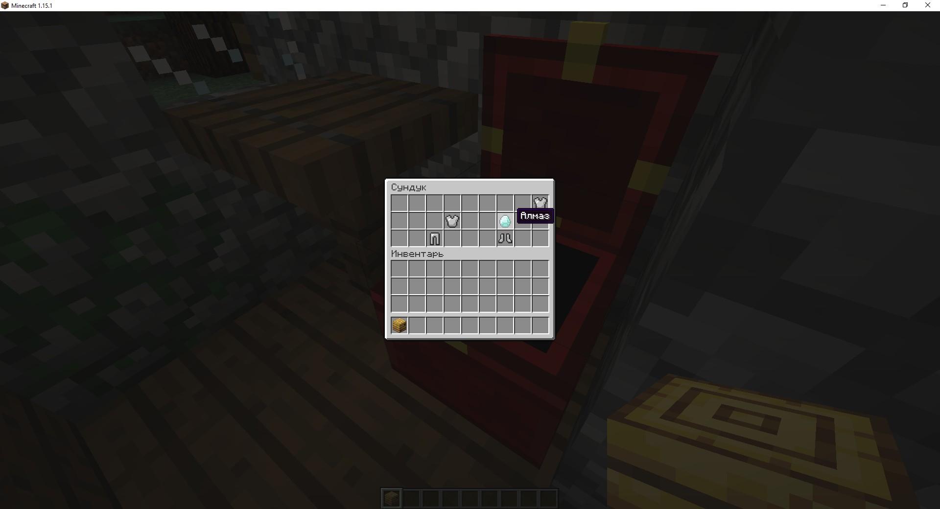 Сид «Деревня спчёлами иульем» - скриншот 3