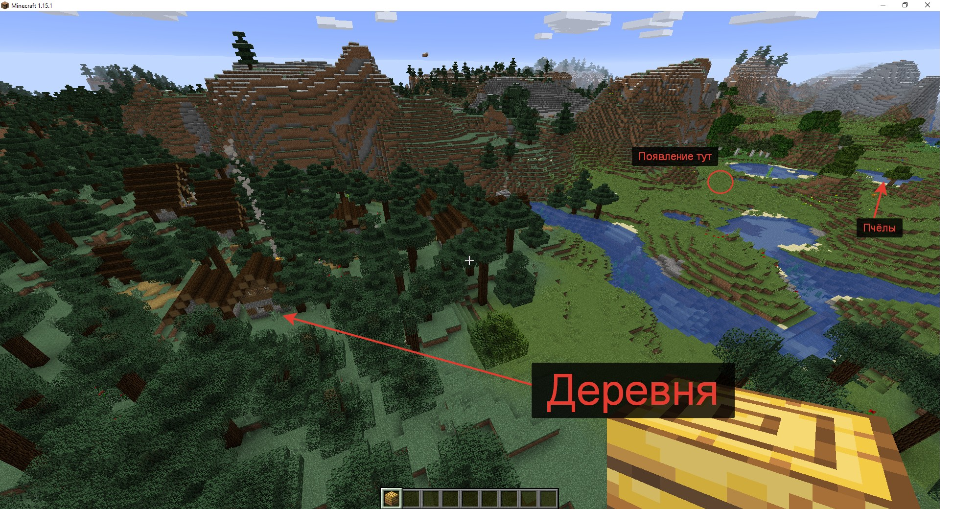 Сид «Деревня спчёлами иульем» - скриншот 2