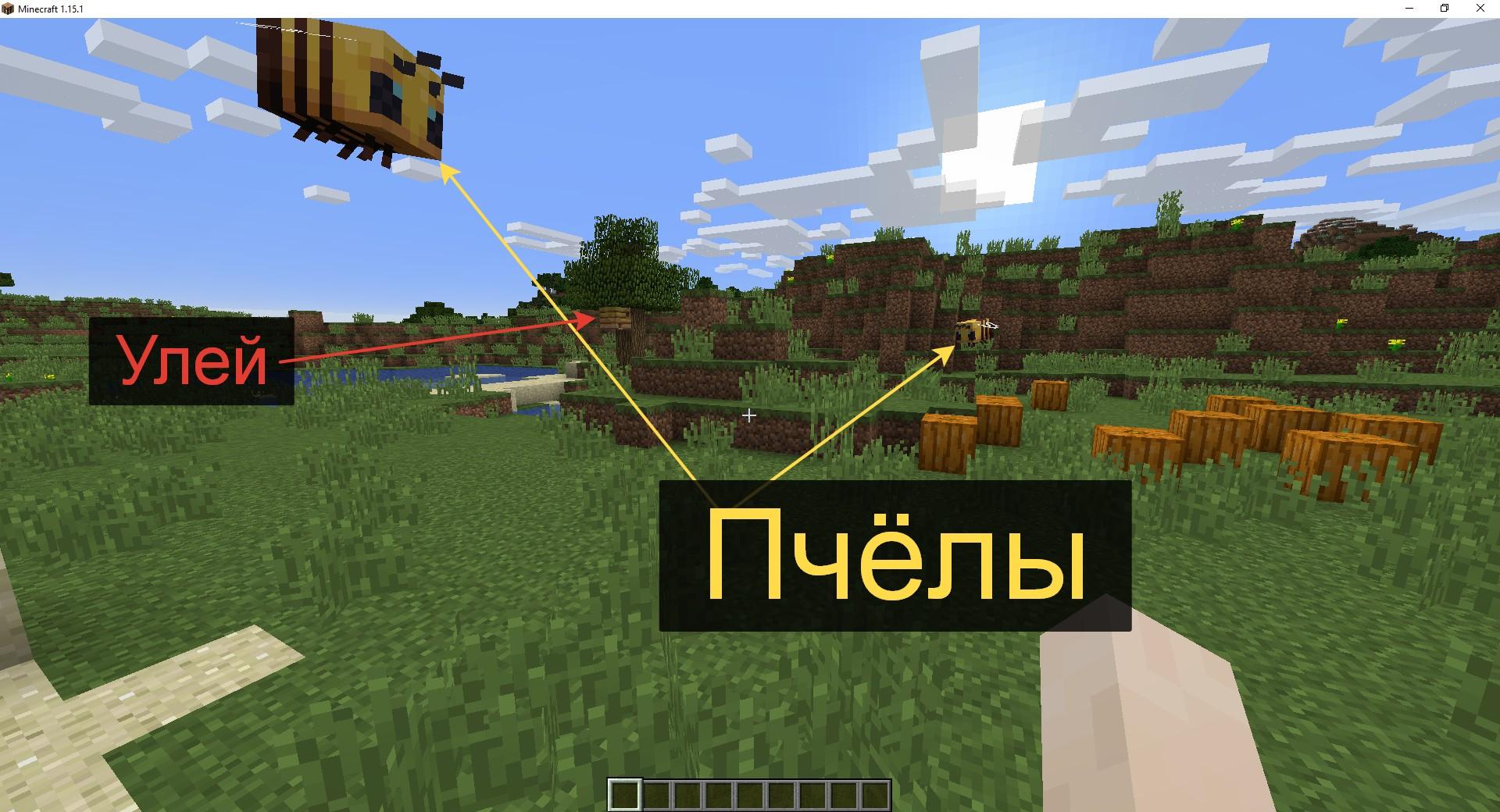 Сид «Деревня спчёлами иульем» - скриншот 1