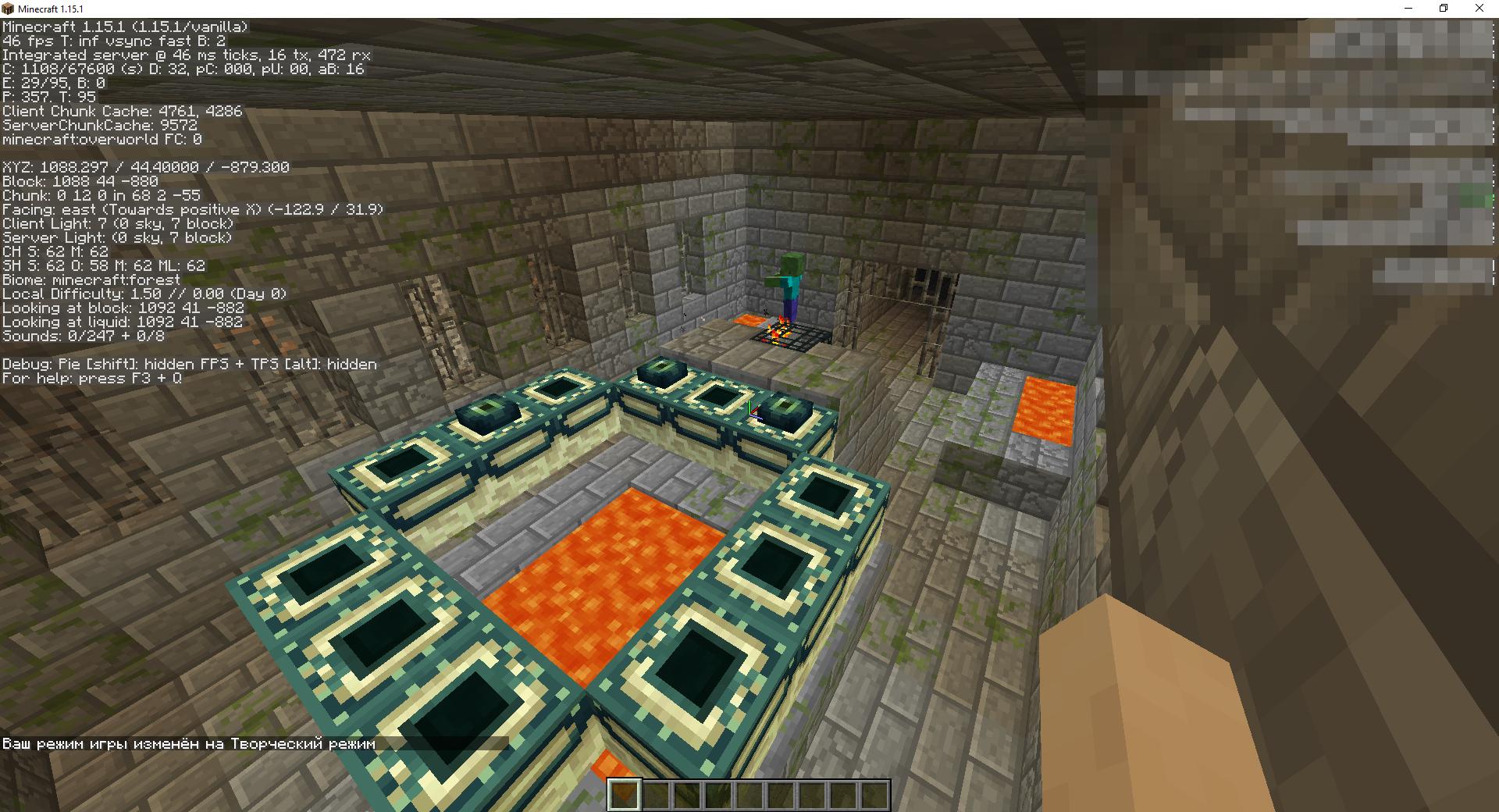Сид «Подземная крепость и портал в край» - скриншот 5