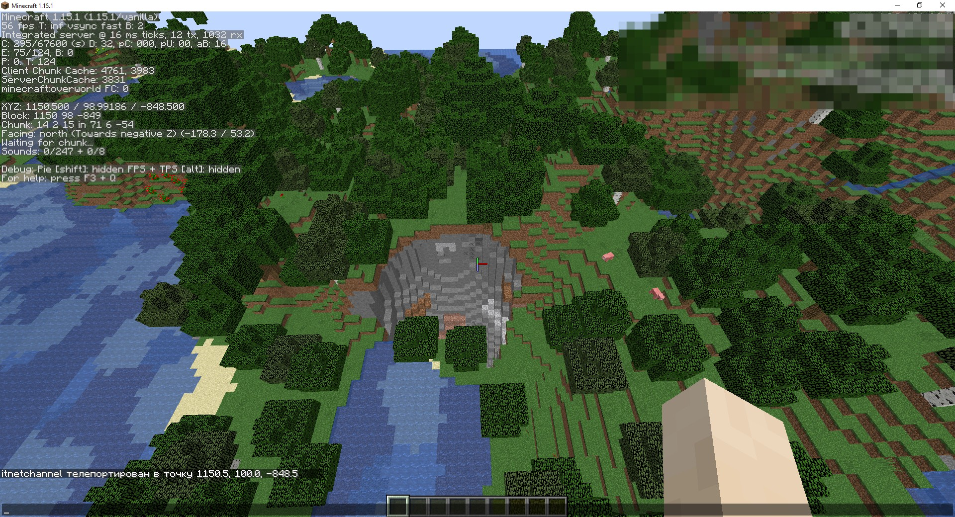 Сид «Подземная крепость и портал в край» - скриншот 1