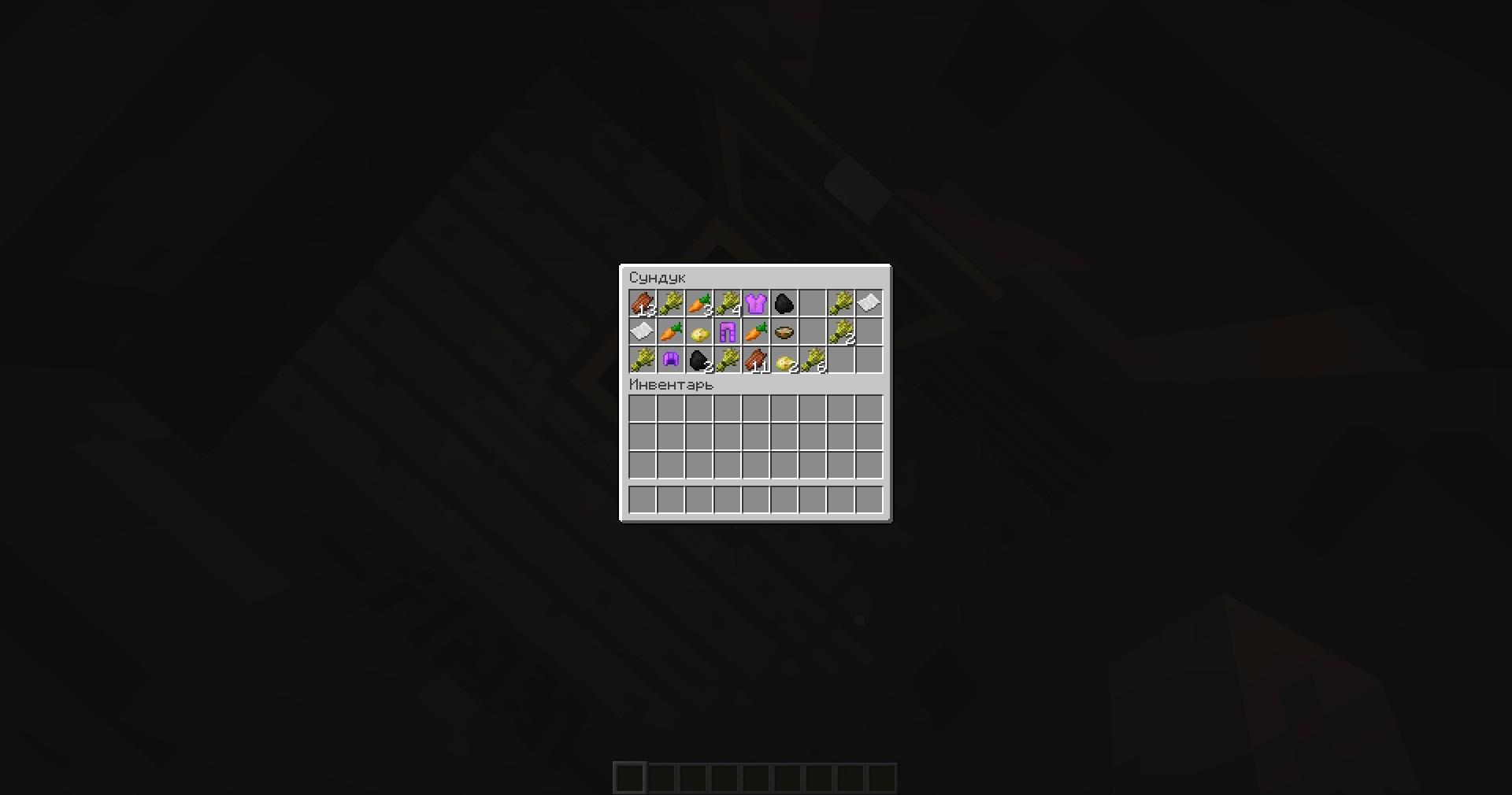 Сид «Редкий грибной биом» - скриншот 4