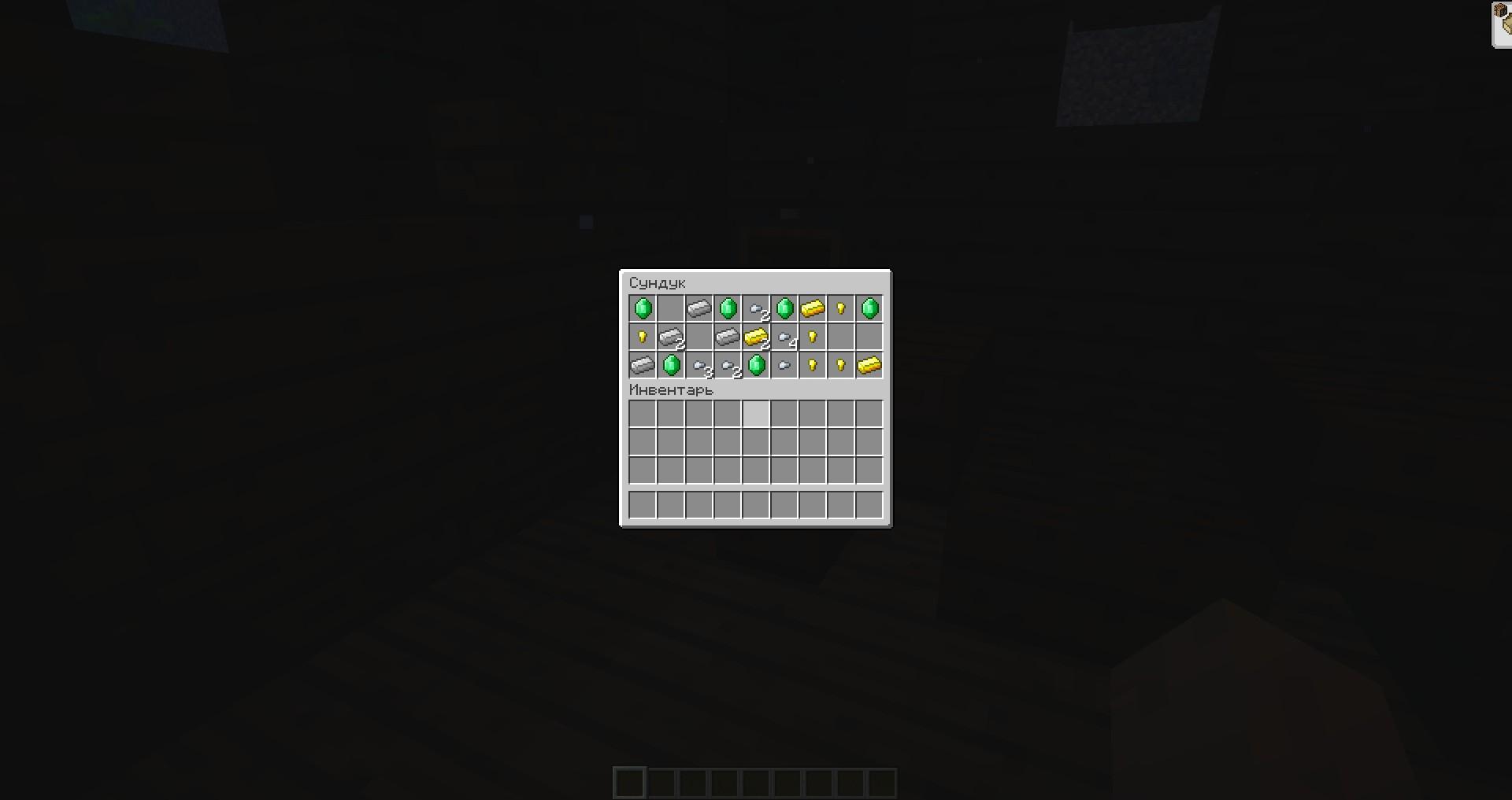 Сид «Редкий грибной биом» - скриншот 3
