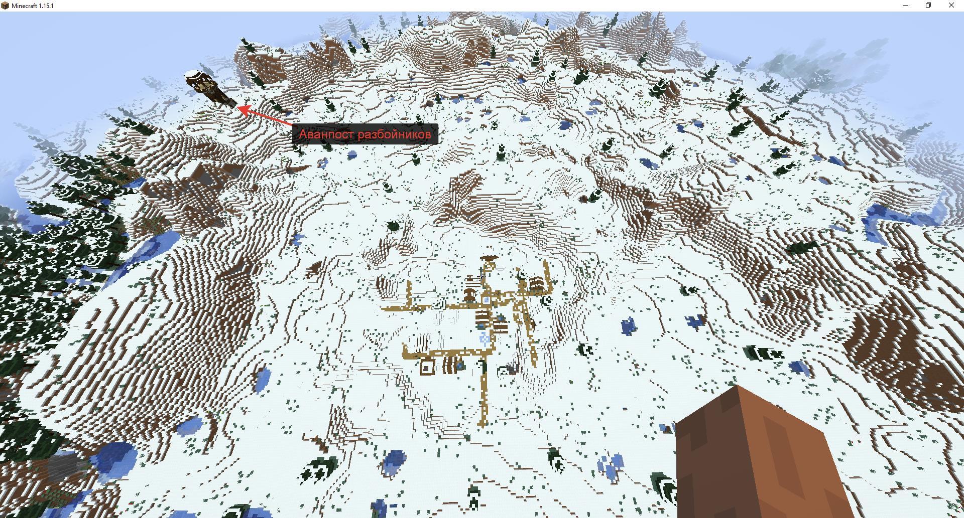 Сид «Появление в иглу» (Зимняя деревня) - скриншот 3