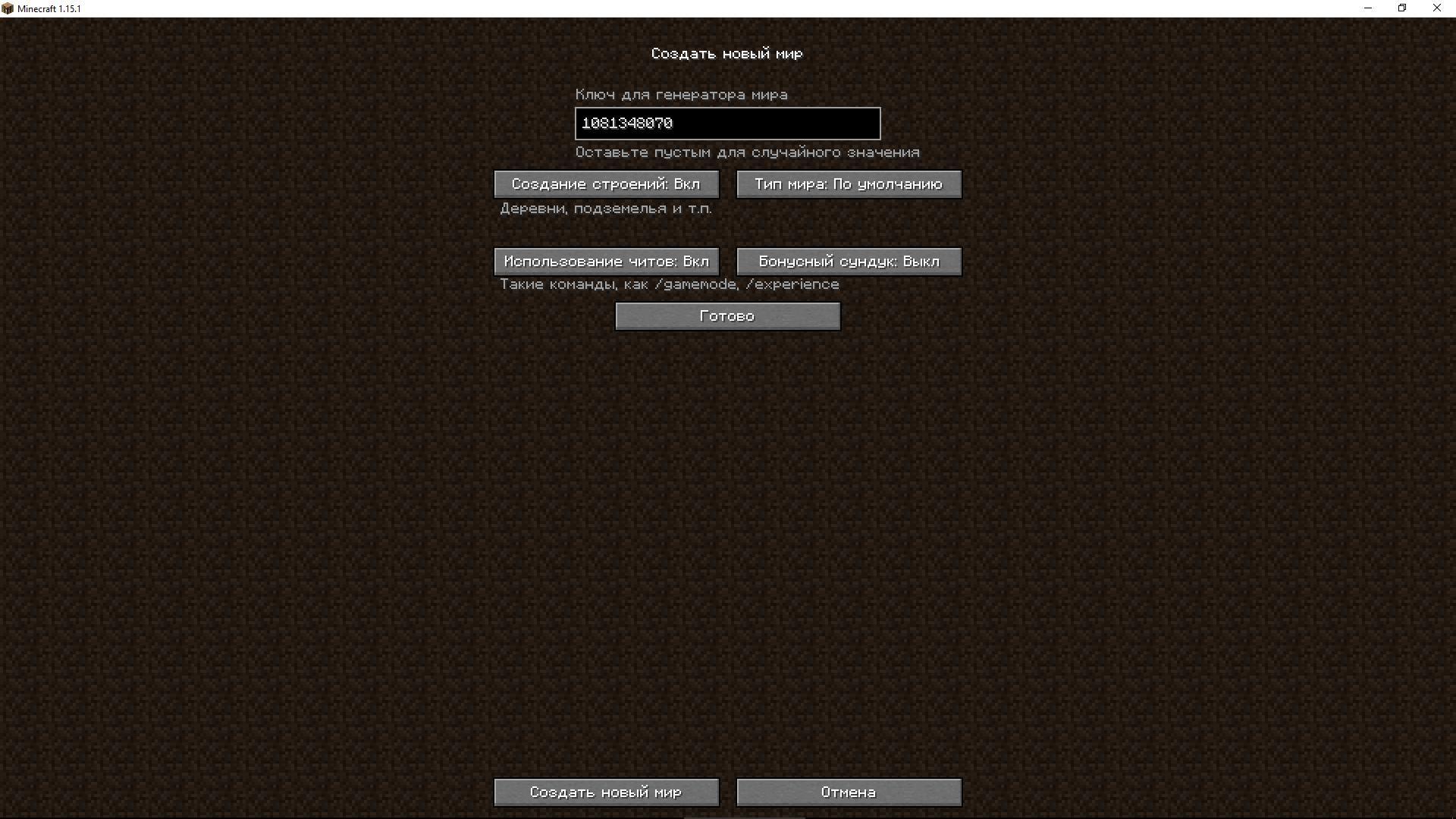 Сид «Появление в иглу» (Зимняя деревня) - скриншот 6