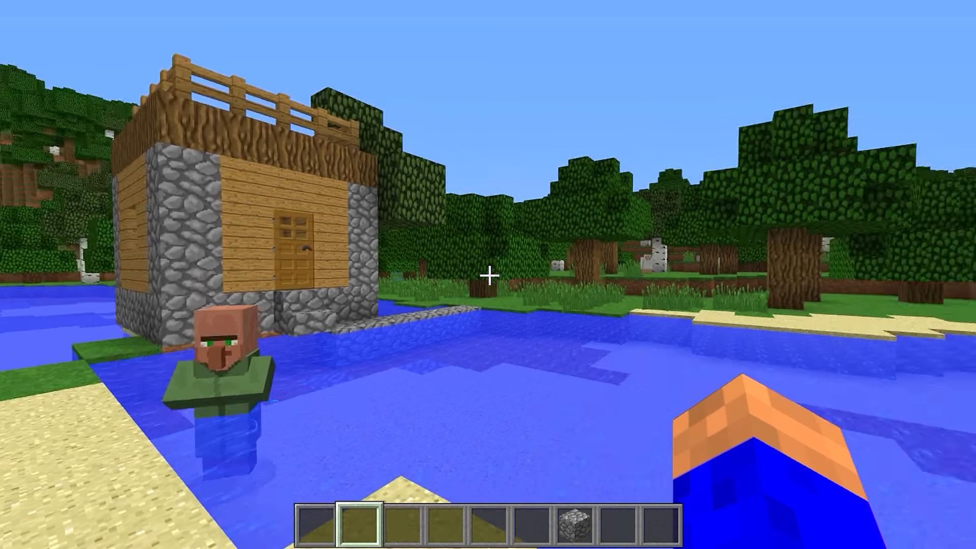 Мод Additional Structures (новые структуры) - скриншот 1