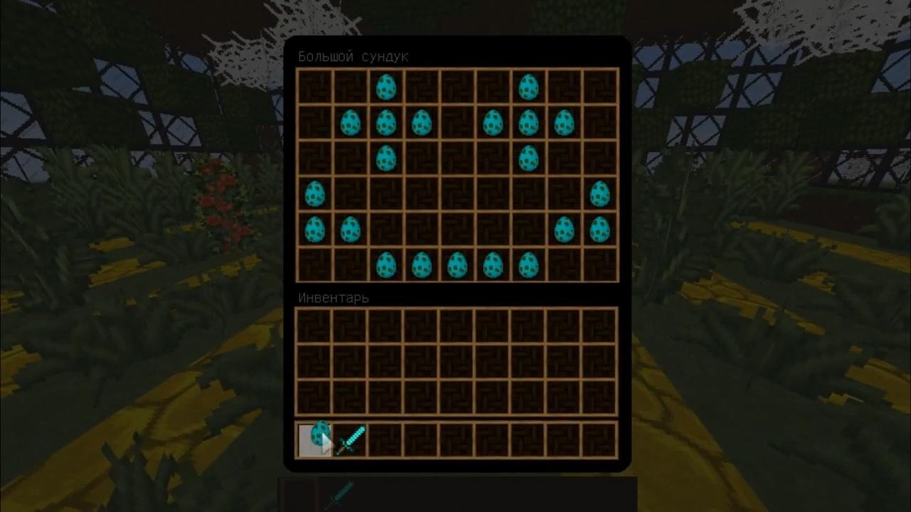 Мод CrackedZombie (Сильные зомби) - скриншот 3