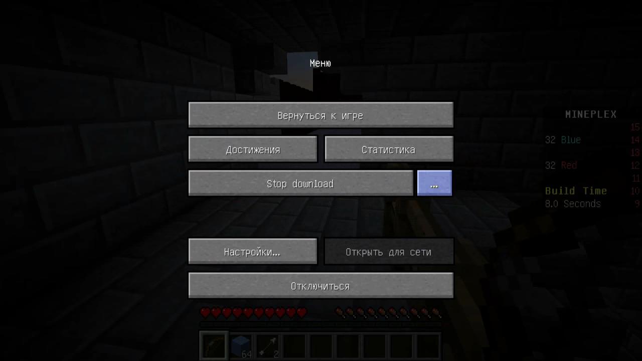 Мод World Downloader (загрузчик мира) - скриншот 5