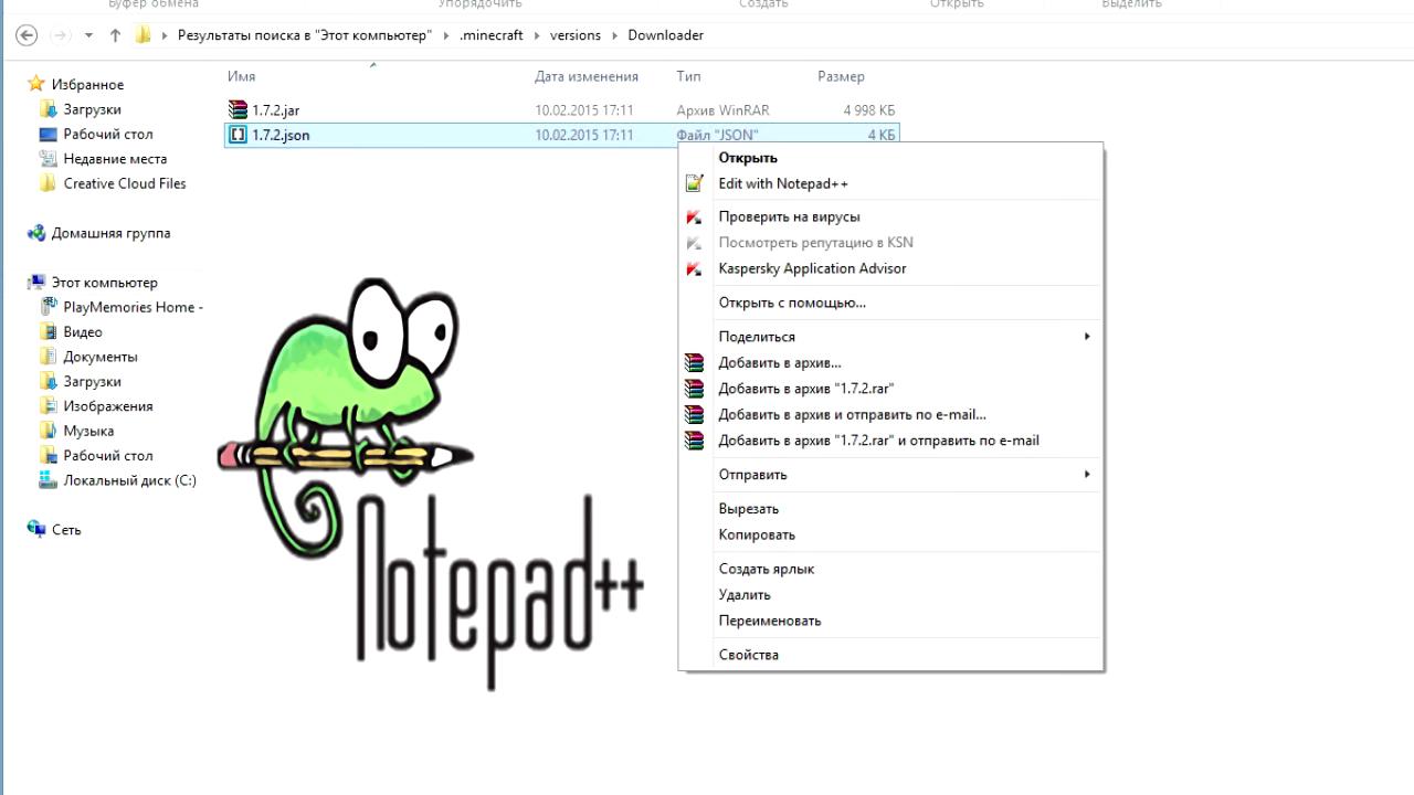 Мод World Downloader (загрузчик мира) - скриншот 3