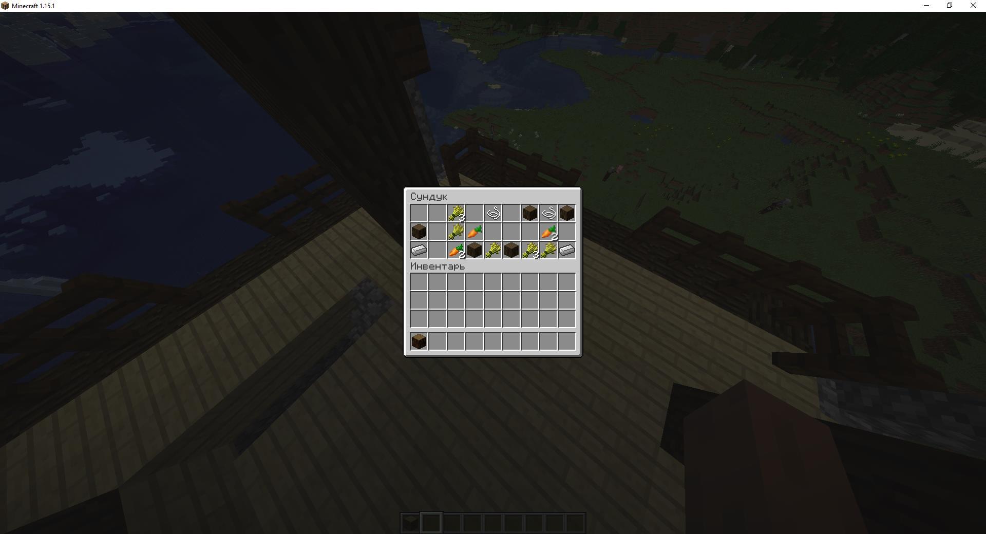 Сид «Башня разбойников и пчёлы» - скриншот 6