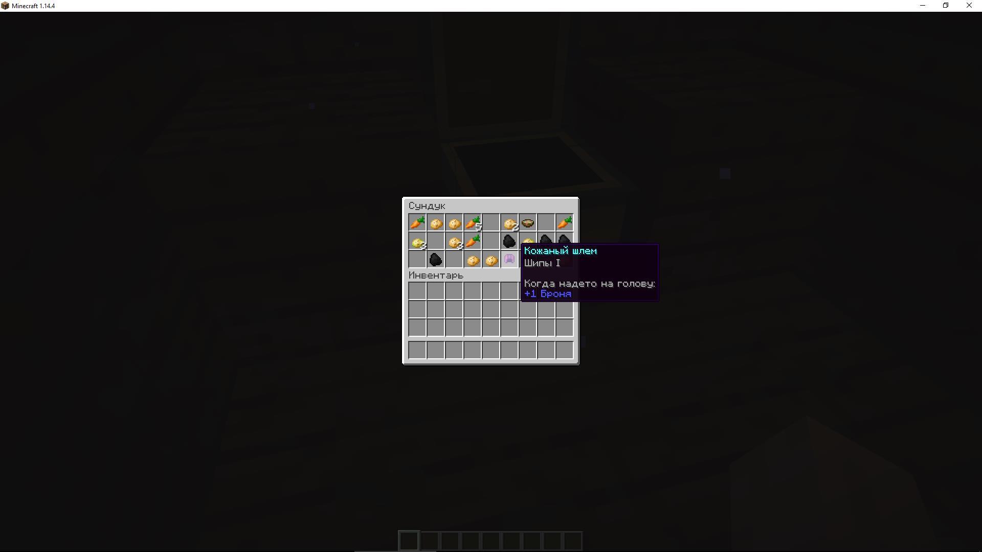 Сид «Два кораблекрушения, деревня илесной остров» - скриншот 4